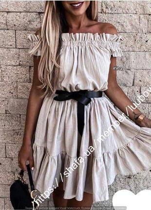 Платье летнее воздушное свободного кроя 42,44, 46