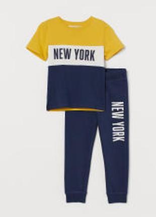Спортивный костюм для мальчика фирма h&m