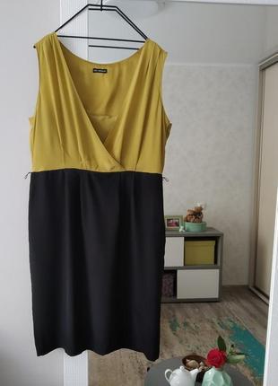 Сукня літня / платье летнее