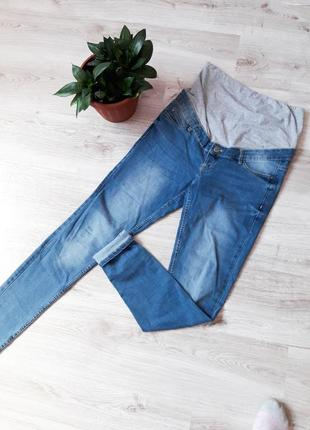 Джинсы для беременных джинси для вагітних скинни завужені штани