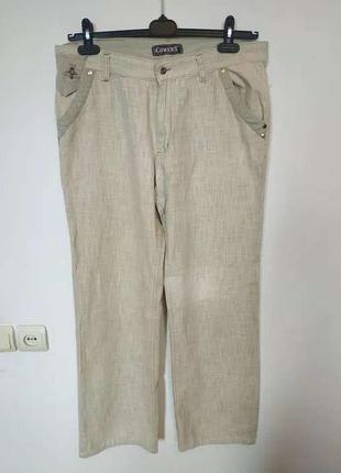 Льяные брюки