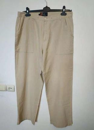 Штаны брюки бежевые quick fly