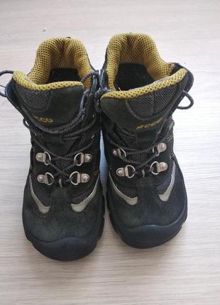 Осінні чобітки