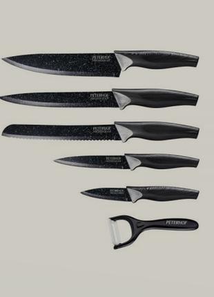 Ножи набор из 6 предметов