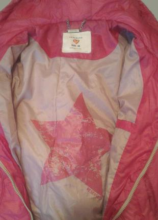 Куртка reserved s-m