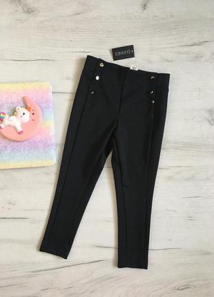 Джеггинсы брюки штаны лосины для девочки 3г/98 см dunnes, штани брюки джеггінси на 3р