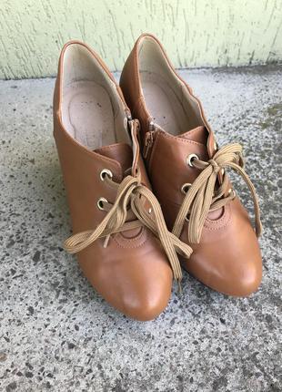Осіні черевички