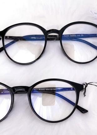 Компьютерные очки с защитой антиблик для телефона, окуляри для пк з захистом