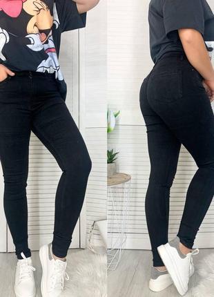 Женские черные джинсы 28-29-30-31-32-33 размер