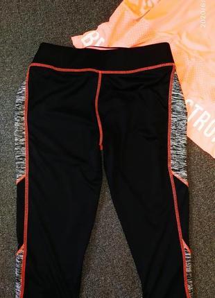 Фитнес лосины , одежда для фитнеса , фітнес одяг