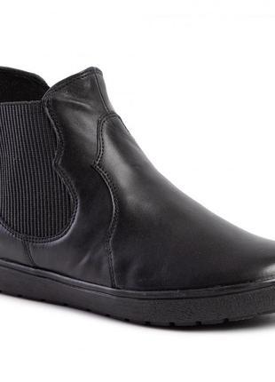 Caprice -  кожаные полуботинки