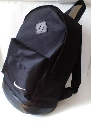 Супер модный рюкзак, мужской