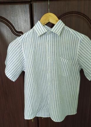 Ляна сорочка