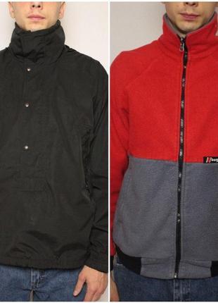 Комплект куртка + флис berghaus mammut north face patagonia винтаж размер s