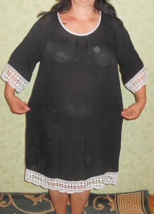 Платье летнее туника большого размера