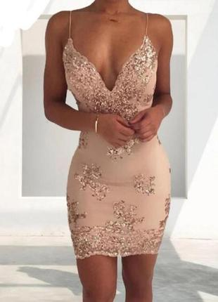 Шикарное вечернее платье сарафан