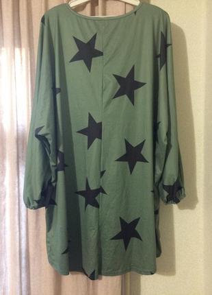 Платье ассиметричное свободное лёгенькое средняя длина коттон длинный рукав