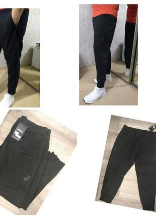 Штани штаны джогери