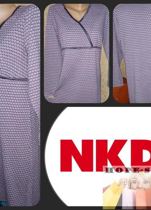 Домашнее хлопковое платье -футболка,ночная рубашка,сорочка 46/52