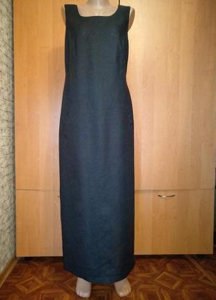 Льняное платье сарафан макси лён из льна пог-51 см