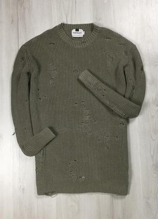F8 свитер рваный topman бежевый стильный топмэн