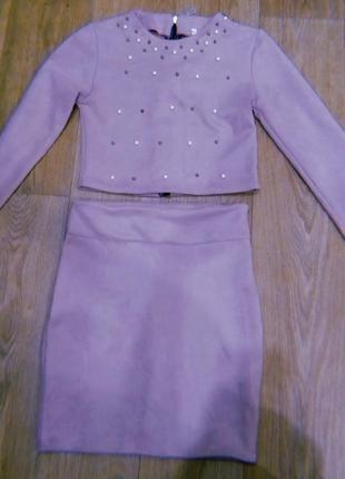 Костюм(юбка+кофта)