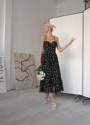 "Платье ""боня""4839"