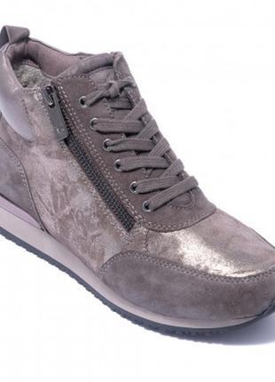 Caprice - шикарные кожаные кроссовки