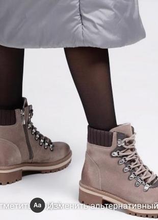 Tamaris - натуральные комбат  ботинки