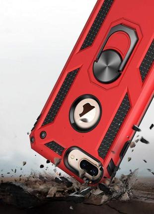 Чехол shield для iphone 7 plus/8 plus)
