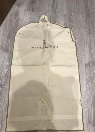 Чехол для одежды brunello cucinelli