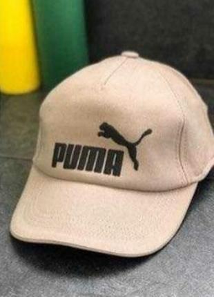 Современная бейсболка-кепка унисекс🧢