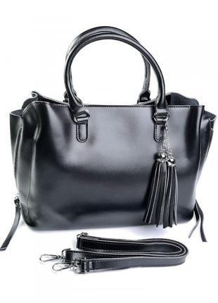 Женская кожаная сумкка.  жіноча шкіряна