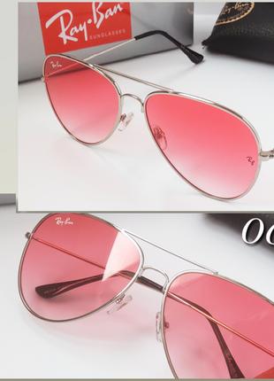 Стильные солнцезащитные очки рей бен авиаторы красные в оправе серебро