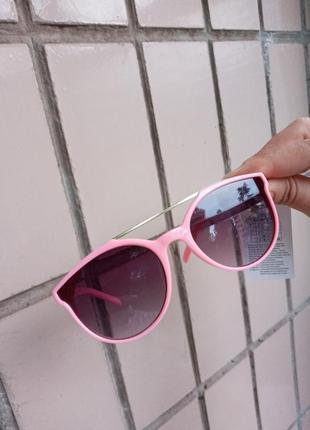 Крутые стильные очки для девочки двойная перегородка розовые