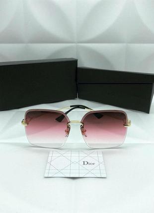 Солнцезащитные очки в стиле dior🔥😍без рамочные 🔝