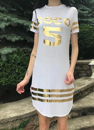 Женское белое платье с принтом
