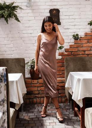 Платье комбинация из шелка армани