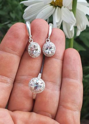 Серебряный комплект кольцо и серьги