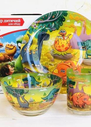 Динозавр. набір дитячого посуду. посуда. комплект