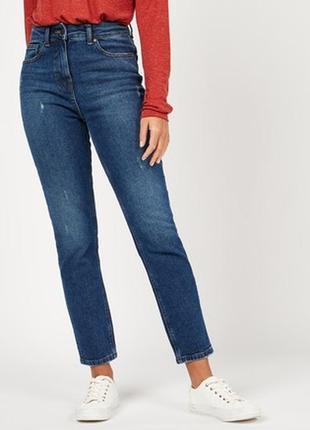 Джинсы от papaya slim leg jeans w12 l31