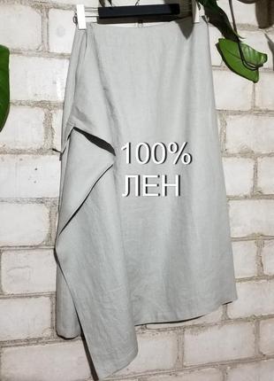 Льняная юбка миди на запах премиальная коллекция h&m