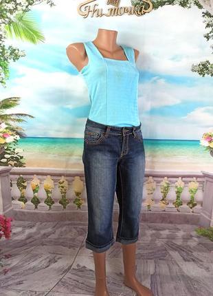 Летние джинсовые бриджи 46-48р