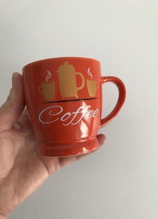 Оранжевая чашка, помаранчева кружка, новая чашка.