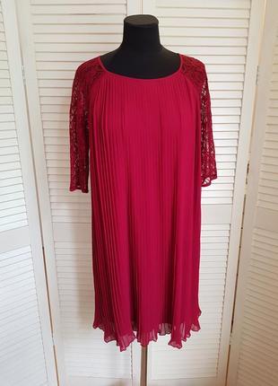 Стильное яркое платье twin-set