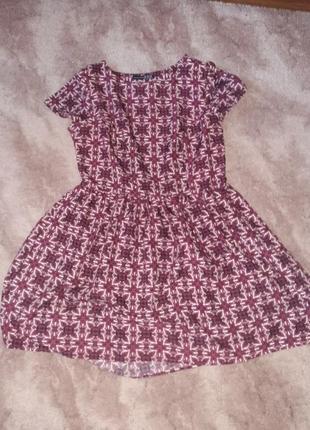 Очень стильное и легкое платье