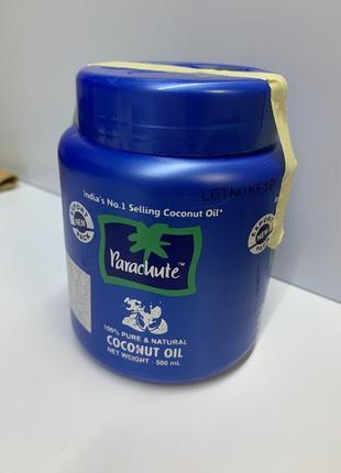 Кокосовое масло parachute , индия. оригинал 500 мл оригинал