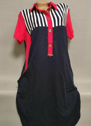 Платье женское летнее больших размеров 50-58