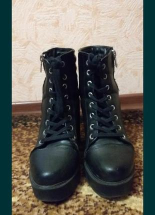 Ботинки на платформе демисезонные