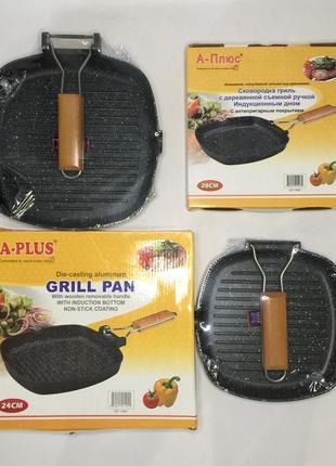 Сковорода-гриль a-plus